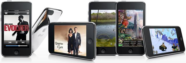 iPod Touch 3.0 Jailbreak