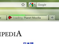 Firefox 3.7 progress line