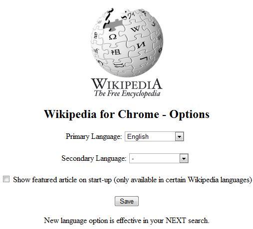 wiki 5