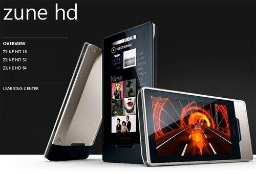 Zune-HD-64GB