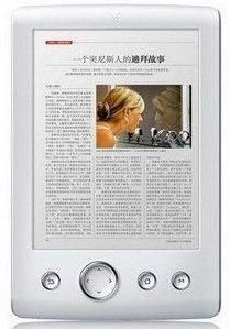 R7_ebook_Reader