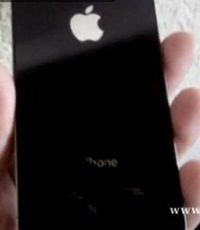 iPhone 4G HD prototype leaked video from Vietnam