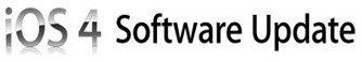 iOSSoftwareUpdate
