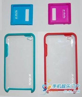 130826-6g_nano_4g_touch_cases
