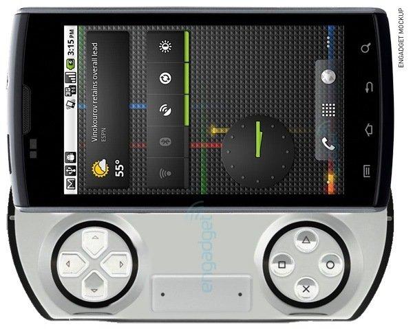Sony Erison PSP