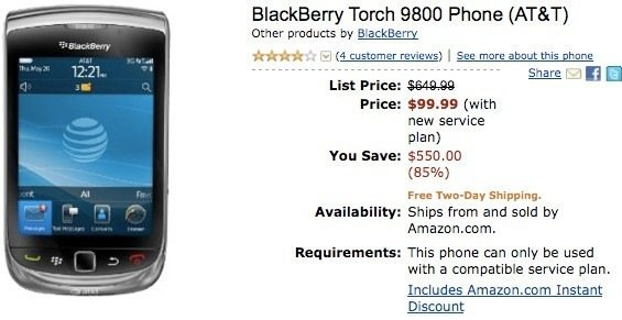 amazon-torch-deal-rm-eng