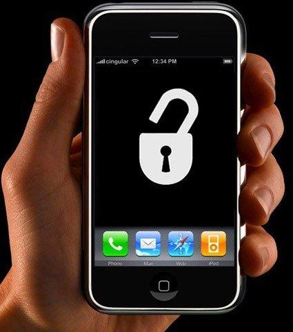 iOS 4.0.2 3.2.2 Jailbreak
