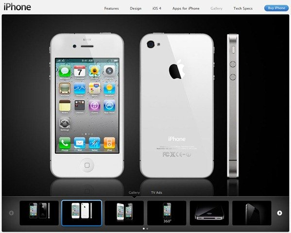 White iPhone 4 Gallery