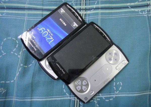 Playstation Phonee