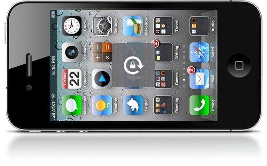 iPhone_rotation_inhibitor.jpg