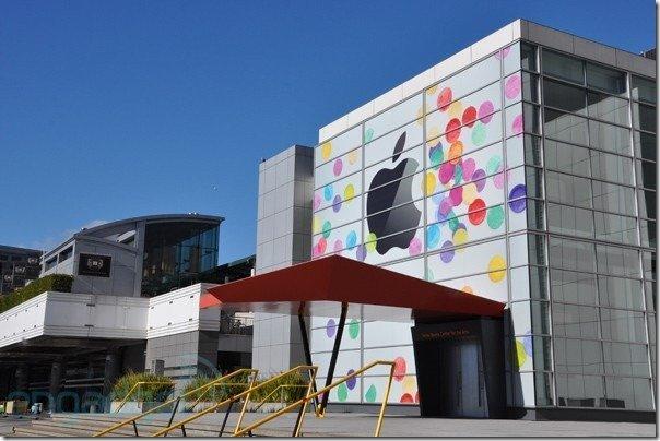 Apple iPad 2 Live Event