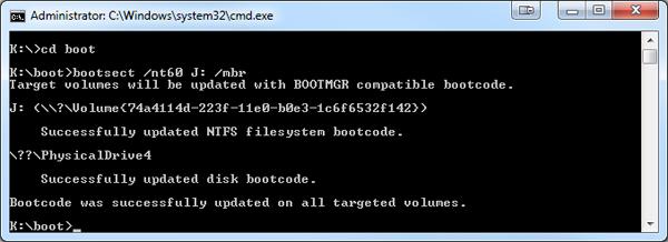Update Bootcode