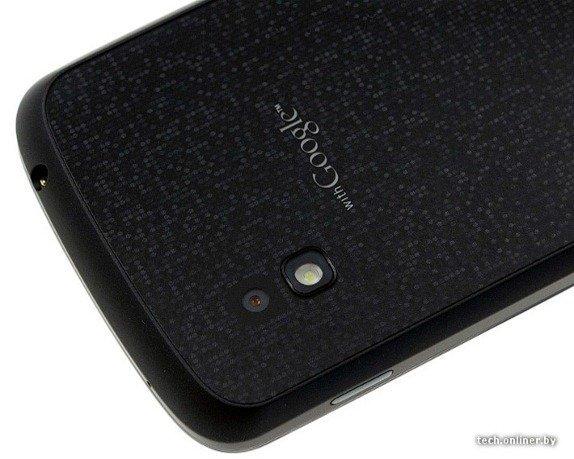LG-Nexus-7