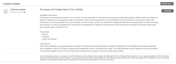 OS X 10 10 4 Beta 4 Released To Public Beta Users and Registered Mac Developers 1