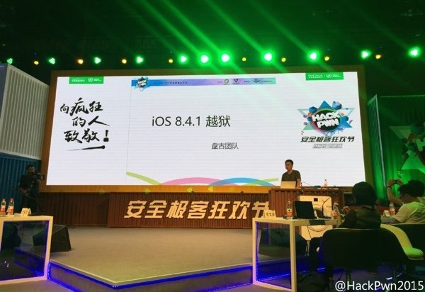 IOS 8 4 1 Jailbreak Demoed by Pangu Team