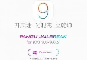 Pangu iOS 9 Jailbreak updates to version 1.2.0