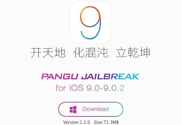 Pangu iOS 9 Jailbreak updates to version 1.2.0
