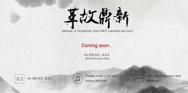 iOS 9.3.3 jailbreak Pangu